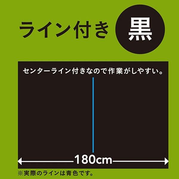 黒マルチ 0.02×180×200m