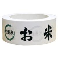 お米贈答用テープ 白 45mm×30m
