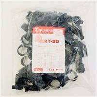 片サドル KT-30
