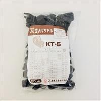 片サドル KT-5