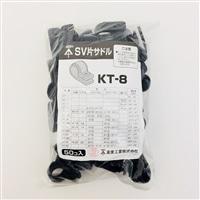 片サドル KT-8