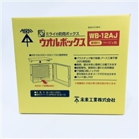 未来工業 ウォールBOX WB12AJ