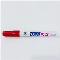 未来工業 KPT-2R け書きペン 中(赤)