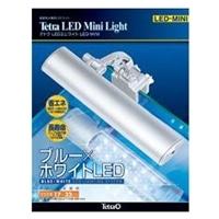 テトラ LED-MINI