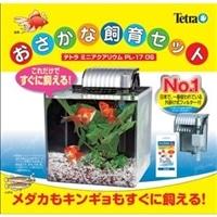 テトラ お魚飼育セット PL−170S