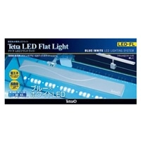 テトラ フラットライト LED-FL