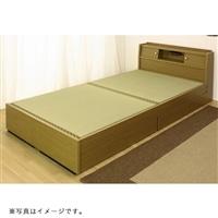 棚 照明 引出付畳ベッド シングル ナチュラル A151-50-SW【別送品】