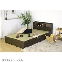 棚 照明 引出付畳ベッド シングル ダークブラウン A151-56-SW【別送品】