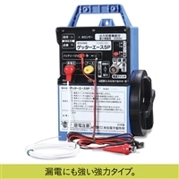 �竃柾シ電子製作所 ゲッターエースSP