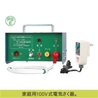 (株)末松電子製作所 AC-20