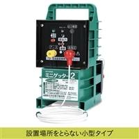 (株)末松電子製作所 ミニゲッター2
