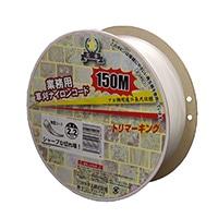 三洋テグス ナイロンコード角型 2.2mm×150m SB22SN-150