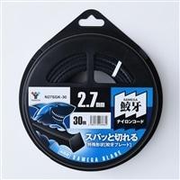 YAMAZEN 鮫牙ブレード2.7mm×30m