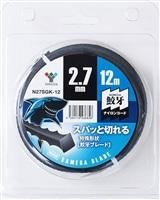 YAMAZEN 鮫牙ブレード2.7mm×12m