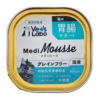 メディムース 猫用 胃腸サポート