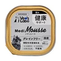 メディムース 猫用 健康サポート