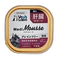 メディムース 猫用 肝臓サポート