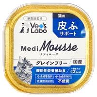 メディムース 猫用 皮ふサポート