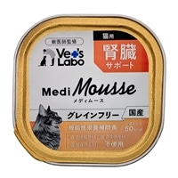 メディムース 猫用 腎臓サポート