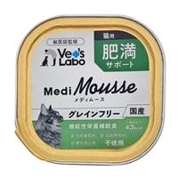メディムース 猫用 肥満サポート
