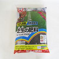 日清 芝生の肥料 5Kg