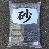 【店舗限定】砂 20kg
