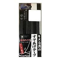 【店舗限定】裾上げテープ 黒