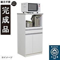【Web限定】国産レンジ台米びつ付完成品I型 RB03WH【別送品】