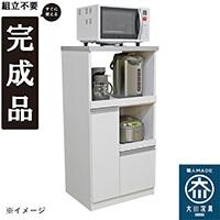 【Web限定】国産レンジ台米びつ付完成品�U型 RB03WH【別送品】