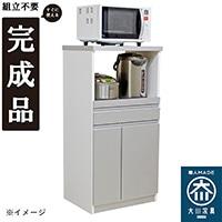 【Web限定】国産レンジ台米びつ付完成品�T型 RB03SV【別送品】
