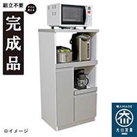 【Web限定】国産レンジ台米びつ付完成品�U型 RB03SV【別送品】