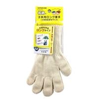 純綿子供用ロング軍手 M UG−3202