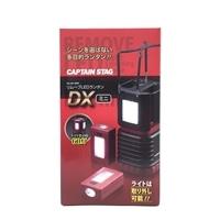 【店舗限定】キャプテンスタッグ CAPTAIN STAG UK-4005 リムーブ LEDランタンDX(ミニ)
