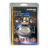 キャプテンスタッグ CAPTAIN STAG UK-3021 NEWビビッド LEDヘッドライト
