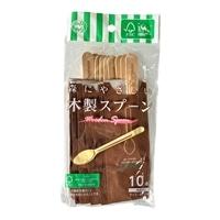 木製スプーン 10本 紙袋入