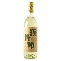 秩父ワイン 源作印ワイン 白  720ml【別送品】