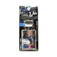 アークス X-184 シルバー スクエア 2.4A DC/USB充電器(X-184)