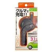 【店舗限定】アークス X-216 3.1A Type-C リールチャージャー ブラック