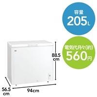 ハイアール 205L 上開き式冷凍庫 JF-NC205F(W)