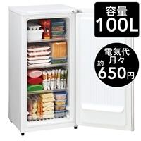 【YC】ハイアール 100L 前開き式冷凍庫 JF-NU100G(W) 『期間限定送料無料キャンペーン』