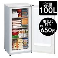 【YC】ハイアール 100L 前開き式冷凍庫 JF-NU100G(S) 『期間限定送料無料キャンペーン』