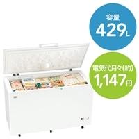 【SU】ハイアール 429L 上開き式冷凍庫 JF-NC429F