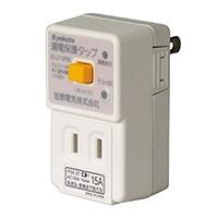 アポロ漏電遮断器 AP-ROD-A