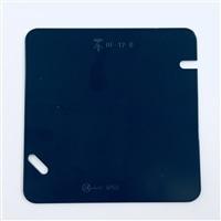 未来 平塗代カバー   ブランク OF−12B