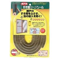 槌屋すき間テープ網戸ブロンズ6×9.5mm×2m