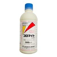 コロマイト乳剤500ml