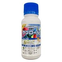 一般農薬 サプロール 乳剤 100ml