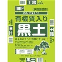 【店舗取り置き限定】有機質入黒土 12L(北海道限定)