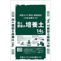【店舗取り置き限定】花と野菜の培養土 14L(北海道限定)