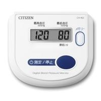 シチズン上腕式血圧計CH452